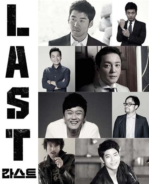 download film drama korea subtitle indonesia pinocchio nonton drama korea download film korean movie sub indo