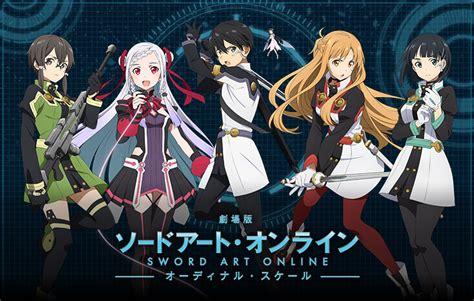 Kaos Ordinal Anime Series 01 sword ordinal scale to launch a tie up