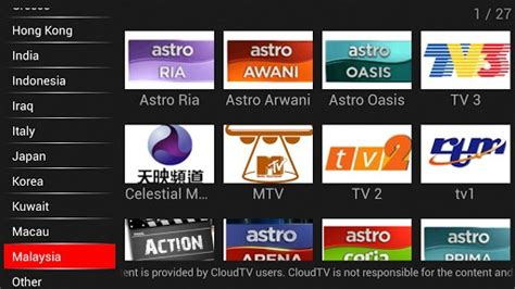 cloud tv apk cloudtv channel for android appszoom