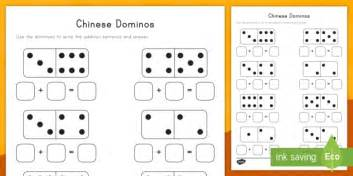 new year addition worksheet new year domino addition worksheet activity sheet