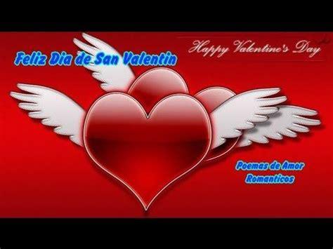 imagenes de amor para san valentin 78 best images about poemas y piropos on pinterest te