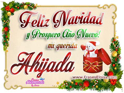 imagenes feliz navidad prima feliz navidad y prospero a 241 o nuevo mi querid