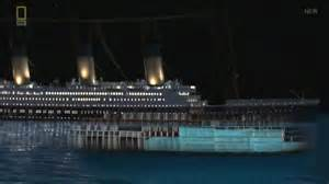 titanic sinking sequence 1995 2012