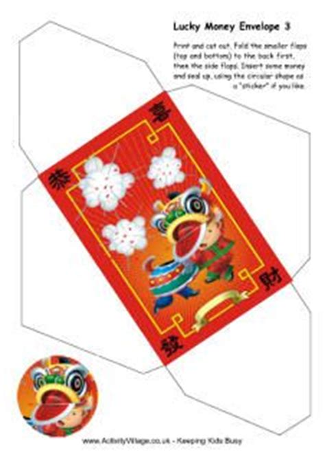 new year crafts envelope template 17 best images about study new year for on