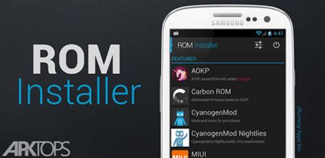 rom installer apk rom installer v1 3 0 0 apk noobdownload