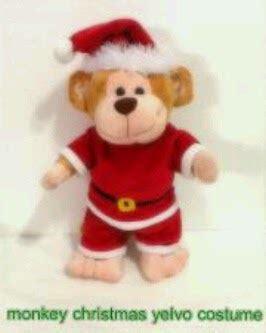 Boneka Minnie Mouse Jumbo Kado Spesial By Esslshop2 produk dobigift desember 2014 pengrajin kado boneka boneka wisuda kado ultah kado wisuda