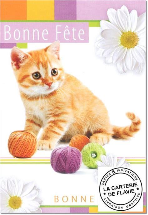 Carte De Fetes Gratuites by Carte Bonne F 234 Te Enfant Livraison Gratuite