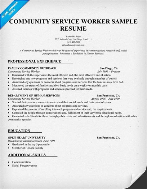 community service worker resume sle http
