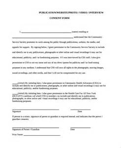 consent template form sle consent form 9 free documents