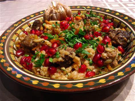 uzbek plov with pomegranate seeds   yuliya's blog
