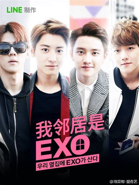 film exo the next door exo next door episode 02 hulu dramastyle