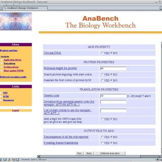 anabench architecture. jsp, java server pages; orb, object