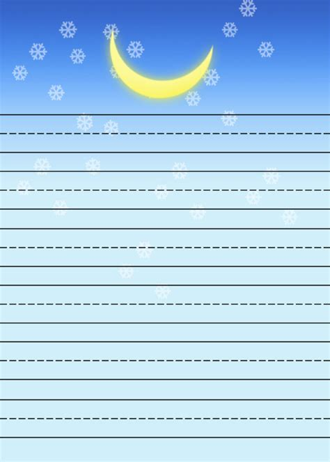 moon writing paper moon writing paper with lines search results calendar 2015