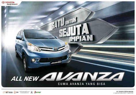 Lu Rem New Avanza all new avanza 2012 avanza velos