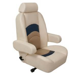 reclining 1000 helm seat with self leveling arms