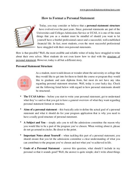 how to format a personal statement