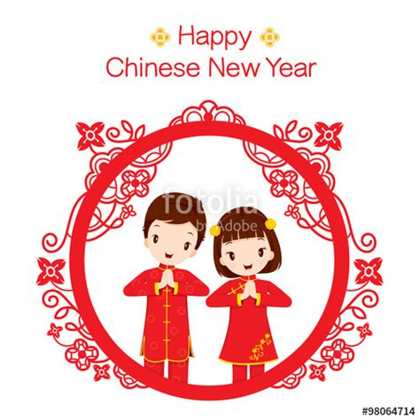 new year label vector quot boy and inside circle frame traditional celebration