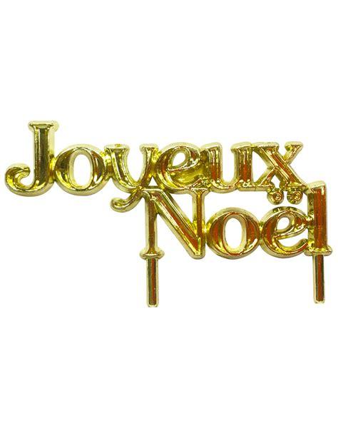 Buche De Noel Design by D 233 Coration Pour B 251 Che Joyeux No 235 L 7 Cm D 233 Coration