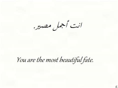 tattoo quotes in arabic tumblr islamic quotes in arabic tumblr image quotes at
