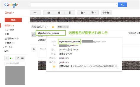 gmail reset via phone iphone gmailの送信者名を変更する手順 ええかげんブログ 本店 ええかげんブログ 本店