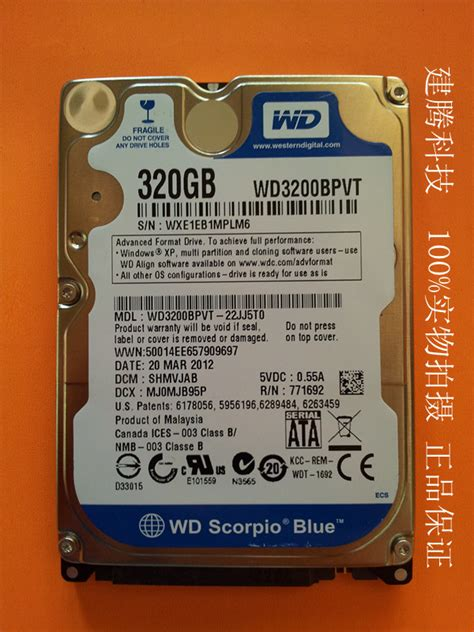 Hdd Pc 320gb hdd laptop 320gb c