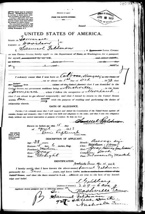 Birth Certificate Declaration Letter For Passport American Usa Passport Records