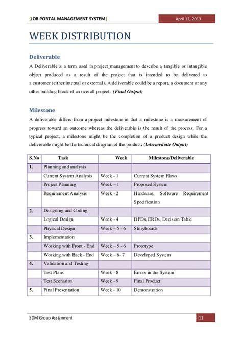 design online job portal job portal system doc
