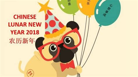 new year date in 2018 past event happy new year 2018 the buddhist