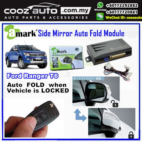 electronic throttle control 2011 ford ranger on board diagnostic system ford ranger t6 2011 2014 a mark side mirror auto fold folding controller module