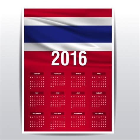 Calendrier Thai 2016 Calendrier De La Tha 239 Lande Drapeau T 233 L 233 Charger Des