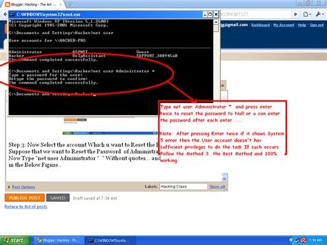 how to hack desktop administrator account password in hackingheart is hacked by prince hack into
