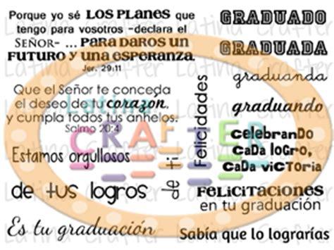 versiculos biblicos para graduacion frases en espa 241 ol 3 x 4 latina crafter
