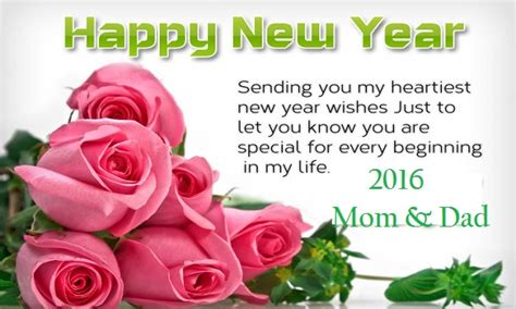 new year 2016 sms messages happy new year sms and messages 2016