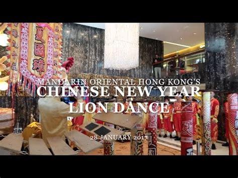 mandarin hong kong new year new year 2017 at the mandarin