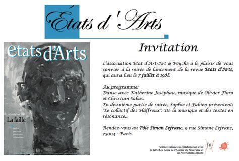 Exemple De Lettre D Invitation A Un Seminaire Mobilisation Contestation Petition Psychiatrie Infirmiere Actualite Psychiatrique