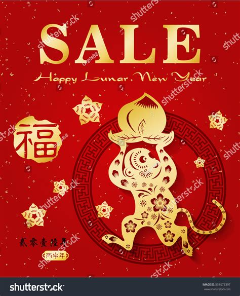 chinese new year sale design template stock vector