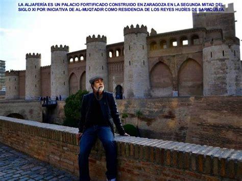 el palacio de la el palacio de la aljaferia zaragoza