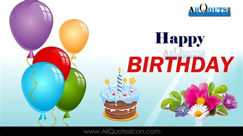 Happy Birthday Images Best Birthday Wishes English Quotes