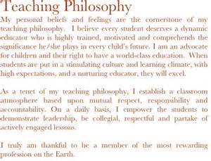 My Educational Philosophy Essay by Essay On My Philosophy Of Teaching