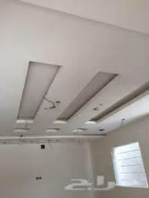 Drywall Ceiling Designs Gch9frrogmgktt Jpg 675 215 900 Pixels Gypsum
