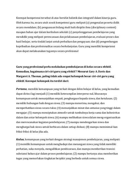 Indikator Desain Kemasan Menurut Para Ahli | pengertian guru menurut para ahli