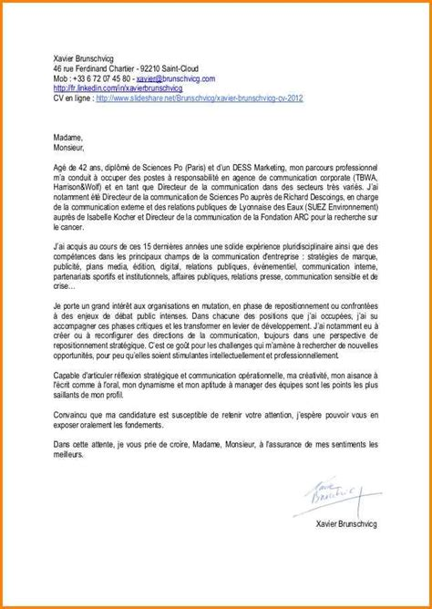 Exemple Lettre De Motivation General 9 Lettre De Motivation Directeur G 233 N 233 Ral Format Lettre