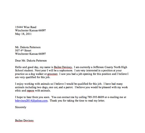 Work Experience Letter Of Introduction Bailee Career Portfolio Letter Of Application