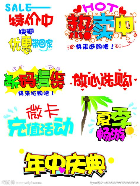 Pop And Pop Pop pop海报字体设计图 海报设计 广告设计 设计图库 昵图网nipic