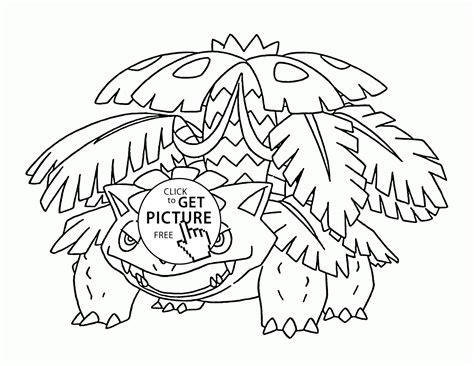 Venusaur Mega Pokemon Coloring Pages For Kids Pokemon Printable Coloring Pages Trading