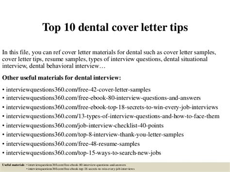 Top 10 dental cover letter tips
