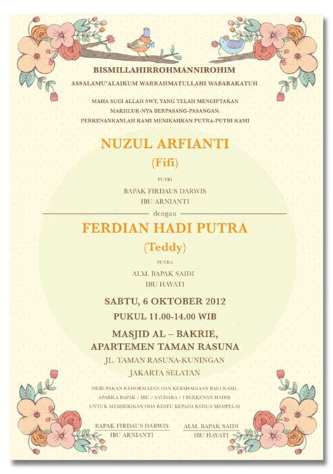 desain undangan pernikahan 2017 konsep undangan pernikahan indonesia fifi teddy wedding