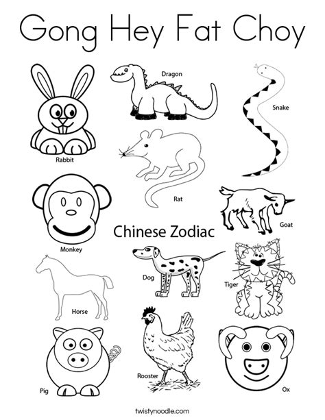 gong hey fat choy coloring page twisty noodle
