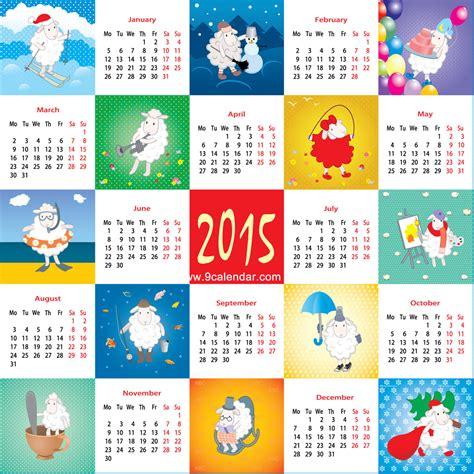 printable calendar 2015 cute 8 best images of cute free printable 2015 yearly calendar