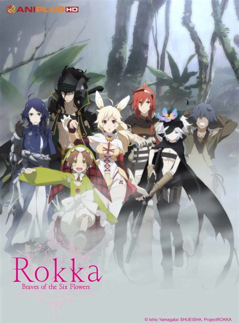rokka braves of the six flowers vol 3 light novel rokka braves of the six flowers light novel books aniplus hd opens the summer season with three simulcast titles